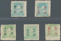 China - Volksrepublik - Provinzen: North China Region, Shanxi-Chahar-Hebei Border Region, 1947, Vict - Zonder Classificatie