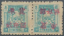 China - Volksrepublik - Provinzen: North China Region, East Hebei District, 1948, Victory Of War Aga - 1949 - ... Volksrepubliek