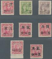 China - Volksrepublik - Provinzen: North China Region, East Hebei District, 1949, Dr. Sun Yat-sen Is - Zonder Classificatie