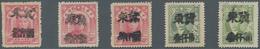 China - Volksrepublik - Provinzen: North China Region, East Hebei District, 1949, Dr. Sun Yat-sen Is - 1949 - ... Volksrepubliek