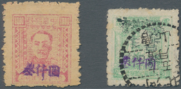 China - Volksrepublik - Provinzen: North China Region, East Hebei District, 1949, Stamps Hand-overpr - 1949 - ... Volksrepubliek