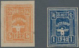 China - Volksrepublik - Provinzen: North China Region, Shanxi-Hebei-Shandong-Henan Border Region, 19 - Zonder Classificatie