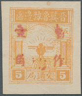 China - Volksrepublik - Provinzen: North China Region, Shanxi–Hebei–Shandong-Henan Border Region, 19 - Zonder Classificatie