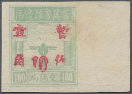 China - Volksrepublik - Provinzen: North China Region, Shanxi–Hebei–Shandong-Henan Border Region, 19 - 1949 - ... Volksrepubliek