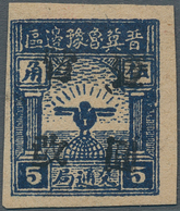 China - Volksrepublik - Provinzen: North China Region, South Hebei District, 1946, Eagle And Globe ( - 1949 - ... Volksrepubliek