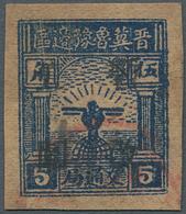 China - Volksrepublik - Provinzen: North China Region, South Hebei District, 1946, Eagle And Globe ( - Zonder Classificatie