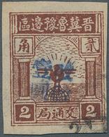 China - Volksrepublik - Provinzen: North China Region, Taiyue District, 1946, Eagle And Globe Hand-o - Zonder Classificatie