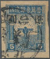 China - Volksrepublik - Provinzen: North China Region, Taihang District, 1946, Eagle And Globe (in J - 1949 - ... Volksrepubliek