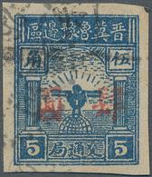 China - Volksrepublik - Provinzen: North China Region, South Hebei District, 1946, Eagle And Globe H - Zonder Classificatie