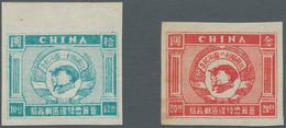 China - Volksrepublik - Provinzen: North China Region, Shanxi-Hebei-Shandong-Henan Border Region, 19 - 1949 - ... Volksrepubliek