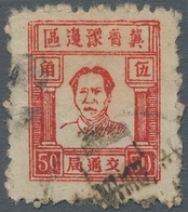 China - Volksrepublik - Provinzen: North China Region, Hebei-Shandong-Henan District, 1945, Mao Zedo - Zonder Classificatie