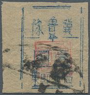 China - Volksrepublik - Provinzen: North China Region, Hebei-Shandong-Henan District, 1946, Provisio - Zonder Classificatie