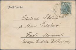 """China - Fremde Postanstalten / Foreign Offices: Austria, 1906, Single Circle """"K.u.K. GESANDTSCHAFTSS - China"""