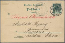 China - Fremde Postanstalten / Foreign Offices: Deutsche Post In China - Ganzsachen - 1900, 5 Pf. An - China
