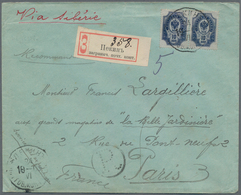 China - Fremde Postanstalten / Foreign Offices: 1906. Registered Envelope Addressed To France Bearin - China