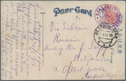 China - Fremde Postanstalten / Foreign Offices: 1910, Russia, 3 K. (slight Faults) Tied Oval Violet - China