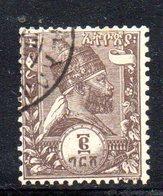 APR505 - ETIOPIA 1894 , Yvert N. 4 Usato   (2380A) - Etiopia