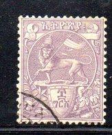 APR731 - ETIOPIA 1894 , Yvert N. 6 Usato   (2380A) - Etiopia