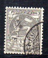 APR749 - ETIOPIA 1894 , Yvert N. 7 Usato   (2380A) - Etiopia