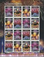 MACAO/MACAU 2019 3TH ART FESTIVALSTAMP 4V - 1999-... Chinese Admnistrative Region