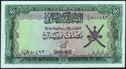 OMAN - ½ Rial Nd.(1977) {Central Bank Of Oman} AU-UNC P.16 - Oman