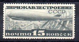 Sello Nº A-23 Rusia - Nuevos