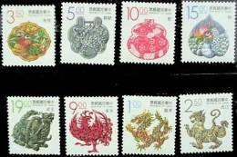 Taiwan 1993 Lucky Animal Stamps Bird Turtle Tiger Crane Dragon Deer Duck Fauna Tortoise - 1945-... Republic Of China