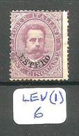 LEV (I) YT 16 Bord De Feuille En X - 11. Oficina De Extranjeros
