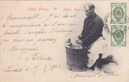 CPA RUSSIE @ TYPES RUSSES - METIER En 1903 @ Editeur W.F CARNATZ (MOSCOU) N° 20 - Russie
