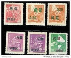 Taiwan 1956 Domestic Unit Stamps Train Steamship Motorbike Mountain Plane Locomotive - 1945-... Republic Of China