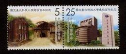2010 Taipei University Of Technology Stamps Architecture Science - Holidays & Tourism