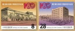 2017 National Taipei University Of Business 100th Anni Stamps Architecture - Holidays & Tourism