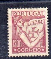 Sello Nº 541 Portugal.- - Nuevos