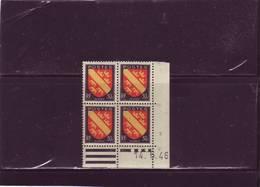 N°756 - 30c Blason D' ALSACE - A De A+B - 1° Tirage Du 12.6.46 Au 18.6.46 - 14.06.1946 - - 1940-1949