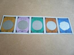 Libya Strip Of 5 Stamps - Arabic-Islamic Coins 1984 - Libya