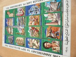 Sheetlet Libya 1984 1st Anniversary 1st Sept Revolution - Libya