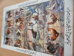 Sheetlet Libya 1983 Mi: 1093/08 Farm Animals - Libya