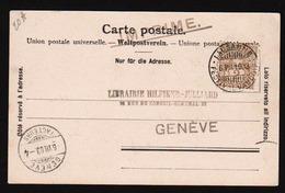 SUISSE: Timbre N° 63 Obl Cachet Temporaire Lausane Festival Vaudois En1903............. - Marcophilie