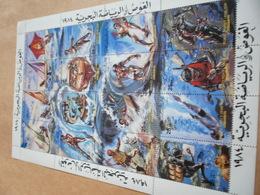 Sheetlet Libya 1984 Water Sports - Libya