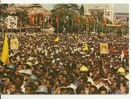 MOCAMBIQUE - MAPUTO / COMICIO POPULAR 1° MAIO 1982 (avec PHILATELIE 1983) - Mozambique