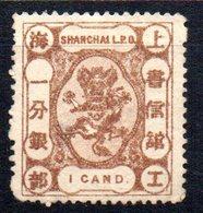 Sello Nº 24 Shangai - 1943-45 Shanghai & Nankin