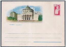 Romania/Roumanie: Intero, Stationery, Entier, Ateneo Di Bucarest, Vlad Tepes, Dracula - Musica