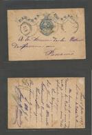 NICARAGUA. 1887 (8 Julio) Leon - Panama (16 Julio) Early 3 Centavos Stationary Card. Via Corinto. Very Rare Early Intera - Nicaragua