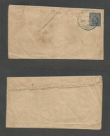 NICARAGUA. 1894 (Oct 1) Bluefields Local 1c Stationary Wrapper Used In Town. Rare. - Nicaragua