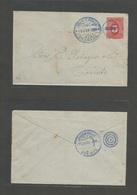 NICARAGUA. 1896 (19 Feb) Granada - Corinto (20 Febr) 5c Red Stat Env. VF Nice Item. - Nicaragua