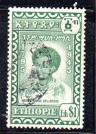 APR1249 - ETIOPIA 1947 ,  Yvert N. 255  Usato  (2380A) - Etiopia