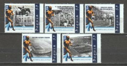 St Vincent Grenadines (Bequia) - MNH SUMMER OLYMPICS HELSINKI 1952 - Zomer 1952: Helsinki