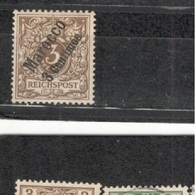 GERMAN OFFICES1899: MOROCCO Michel1mh* - Bureau: Maroc