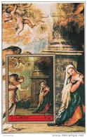 """Ajman 1972 """" Annunciazione """" Quadro Dipinto Da Tiziano Vecellio Preobliterato Painting Tableaux Perf. - Ajman"""