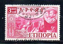 APR1267 - ETIOPIA 1952 ,  Yvert N. 323  Usato  (2380A)  Eritrea - Etiopia